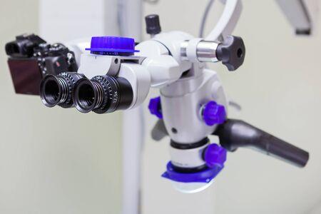 Close up photo of binocular dental microscope.