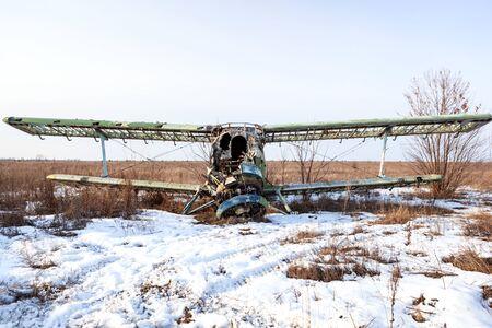 Front view of old broken aircraft Antonov An-2.