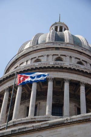 capitolio: The Capitol (El Capitolio) in Havana, Cuba