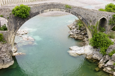mesi: Ottoman period bridge at Mes, a village a few kilometers north Shkodra  It was built about 1780 and spans the Kir river  It is 108 meters long and was built on an old roadway connecting Shkodra and Kosovo Stock Photo