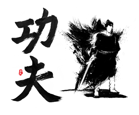 a picture of a swordsman standing , merged in the flow of brush strokes and ink, to emphasize the complexity of his state of mind.