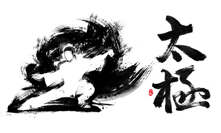 A picture of a man exercising Taichi , merged in the flow of brush strokes and ink to emphasize the movement. 版權商用圖片