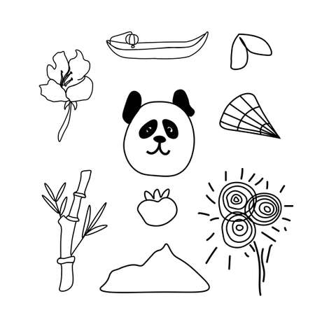 Vector set of illustrations for the Chinese New Year. Collection of images panda, boat, fan, persimmon, bamboo, fortune cookies, mountain, mandarin, sakura. Designs for cards, packaging, social media, posters.