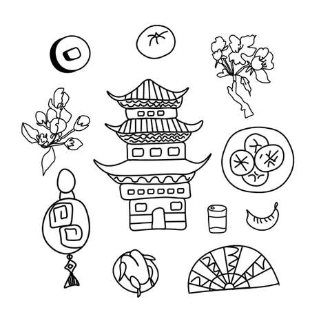 Vector set of illustrations for the Chinese New Year.Collection of images pagoda, duck, beer, coin, Nian Gao Cakes, fan, persimmon, dumplings, mountain, mandarin, sakura Designs for cards, packaging, posters.