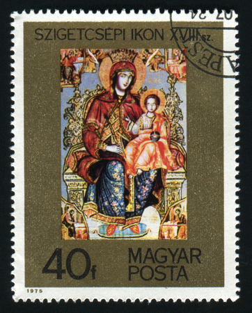 philately: HUNGARY - CIRCA 1975: The postal stamp printed in HUNGARY shows image of the Szigetcsep Icon, irca 1975
