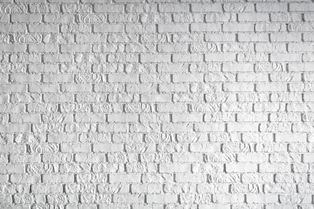 Photo of a white brick wall. Abstract background Stock fotó