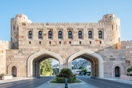 Gate to the Old Town of Muscat - Sultanate of Oman, Middle East