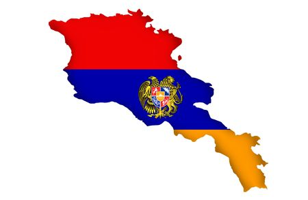 armenia: Armenia Stock Photo