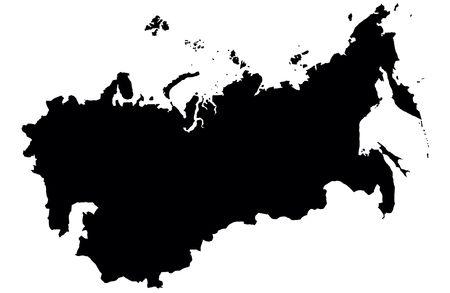 republics: Union of Soviet Socialist Republics Stock Photo