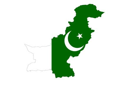 islamabad: Islamic Republic of Pakistan