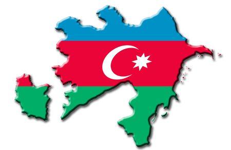 azerbaijan: Azerbaijan Stock Photo