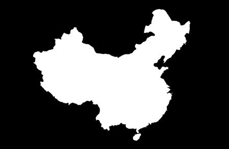 people's republic of china: Peoples Republic of China Stock Photo