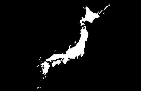 kyushu: Japan Stock Photo