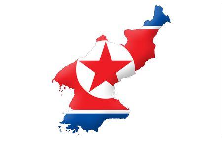 Democratic Peoples Republic of Korea photo