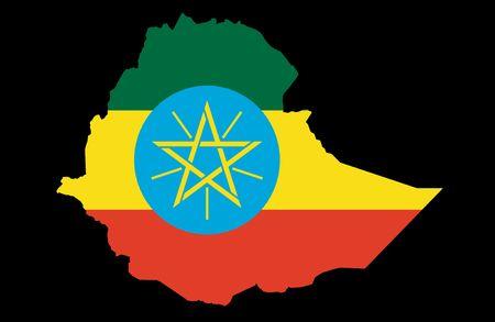 afar: Federal Democratic Republic of Ethiopia