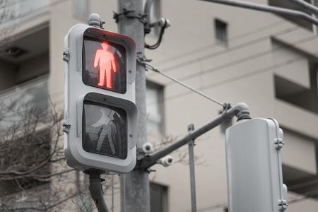 pedestrians: Red traffic light, for pedestrians,Japan