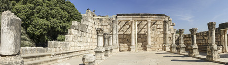 ruins of the synagogue in Capernaum Stock Photo