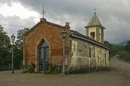 Church of SantAlfio in the Magazzeni district