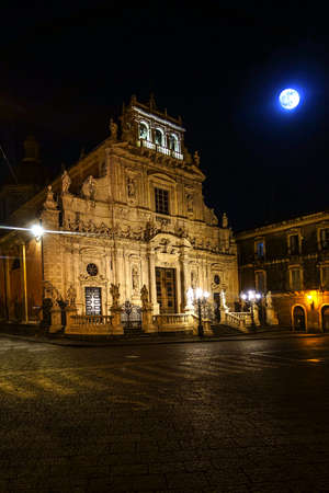 Basilica san sebastiano acireale