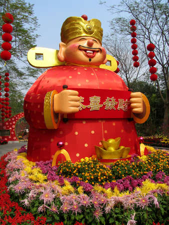 artifact: Chinese decoration on New Year