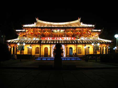 Lighty Chinese Pagoda Stock Photo