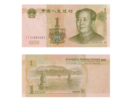 Chinese Bill two faces