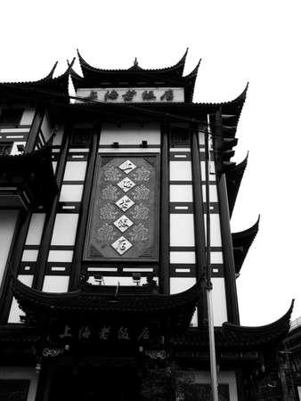 Chinese Pagoda, Old city, Shanghai