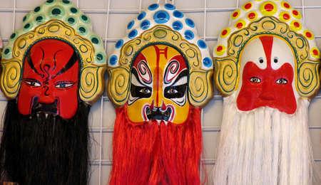 Peking Opera Mask Stock Photo