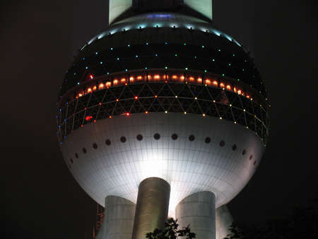 taller: Oriental Pearl TV Tower, Shanghai, China