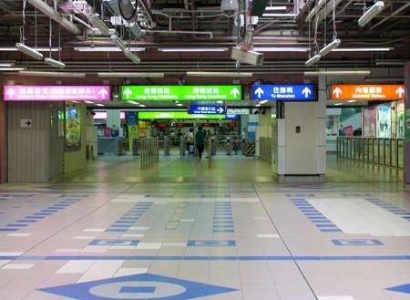 Train station, between China and Hong Kong