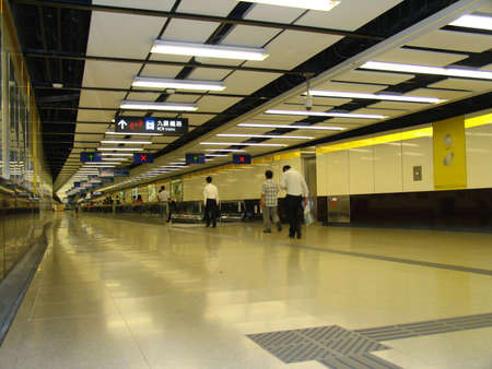 Subway station, Hong Kong Stock Photo