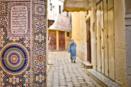 Tipical islamic decoration in a street of Mekens, Morocco. Shallow depth of field Zdjęcie Seryjne