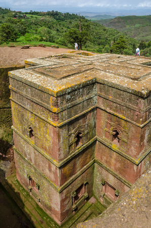 ethiopia: View from high of the famouse church of Saint George, cut from a single rock