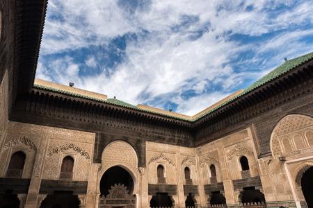 coran: Beautiful Madrassa in Fez. The Madrasa is a coranic school