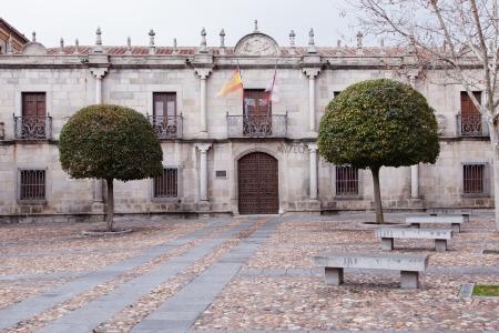 avila: Provincial Museum, Avila