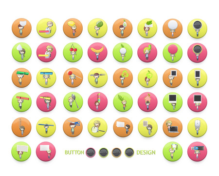realist: Set of kids printed on colorful button Illustration