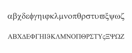 Set of Greek alphabet characters in upper and lower case Illustration