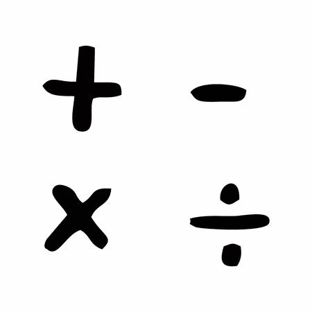 Freehand illustration of basic mathematical signs on white background Vektoros illusztráció
