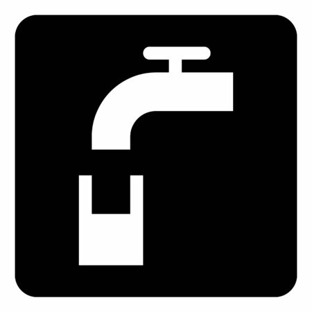A black and white Potable water icon  イラスト・ベクター素材