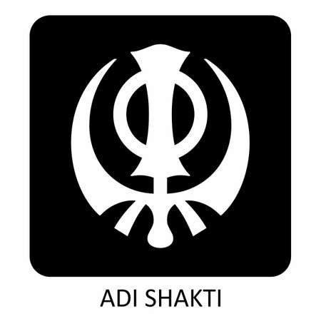A black and white Adi Shakti icon  イラスト・ベクター素材