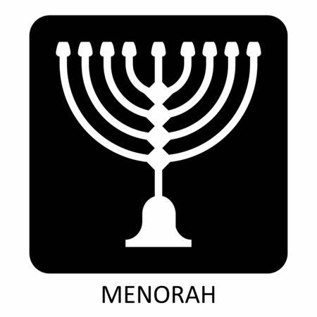 The menorah icon