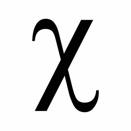 Illustration of lowercase Chi greek sign on white background
