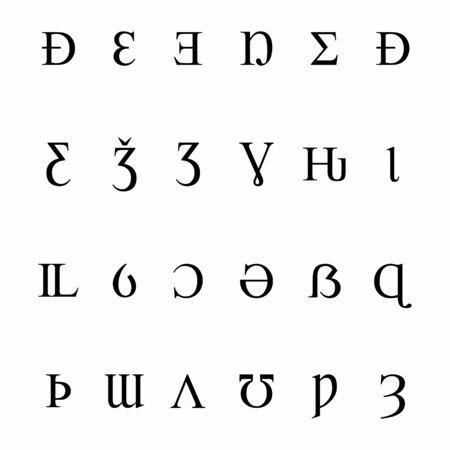 A set of Latin special letters on white background Ilustração