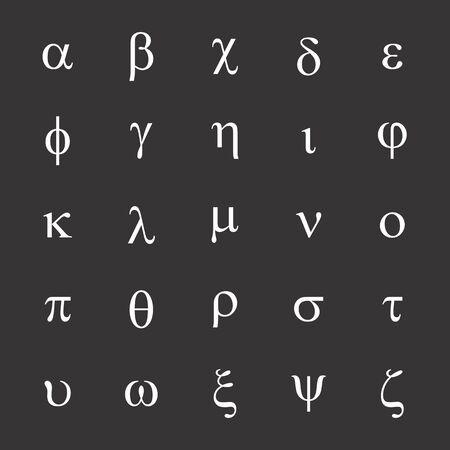 Greek letters icons set on the dark background Ilustração
