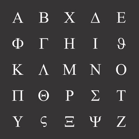 Uppercase Greek letters icons set on the dark background Ilustração