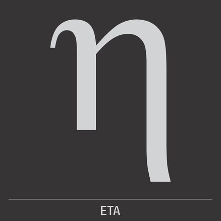 Lowercase Eta greek letter icon illustration on gray background with label