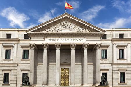 Spanish Parliament. Congress of Deputies (Congreso de los Diputados) Standard-Bild
