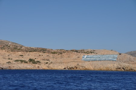 national flag on a greek island (defensive territory from Turkey invasions) photo