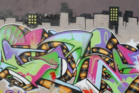 segmento: Lisboa, 2 de abril de 2009: segmento colorido de un graffiti en el barrio de Amoreiras en una v�a p�blica en Lisboa, PORTUGAL