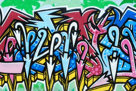 LISBON, APRIL 2 2009: colorful segment of a graffiti in Amoreiras quarter on a public road in LISBON, PORTUGAL